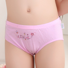 Children's underwear briefs of the girls cuhk virgin children cotton pants short shorts baby bread pair of drawers
