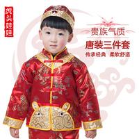 【虎头娃娃 冬款】新年宝宝唐装周岁棉衣婴儿童女男童冬装三件套