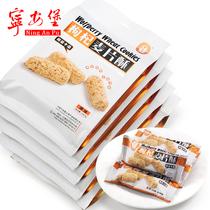 宁安堡 枸杞麦片酥 4袋原味+1袋巧克力味组合1400g