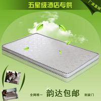 天然椰棕床垫儿童1.2m成人棕垫1.5双人1.8米定做软硬学生棕榈床垫