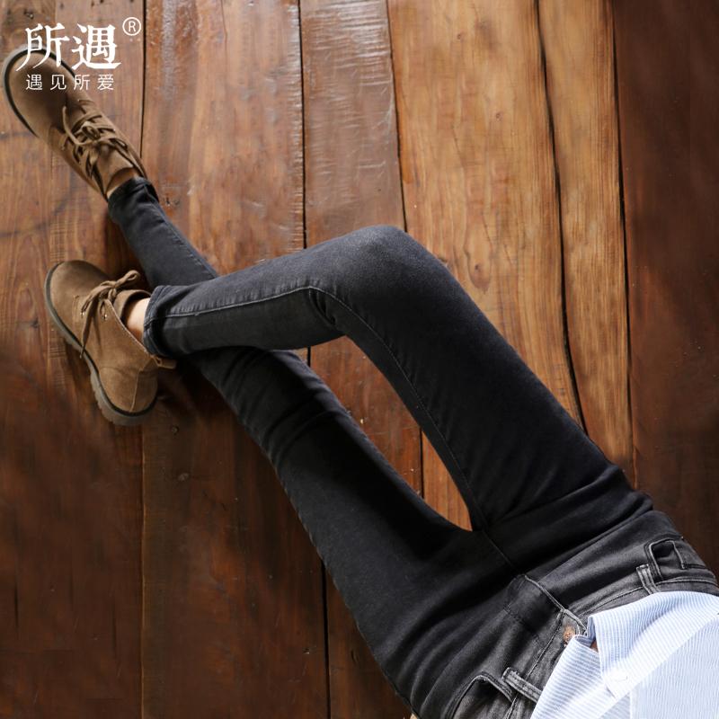 所遇新款秋冬加绒加厚牛仔裤女弹力修身小脚裤韩版铅笔裤显瘦长裤