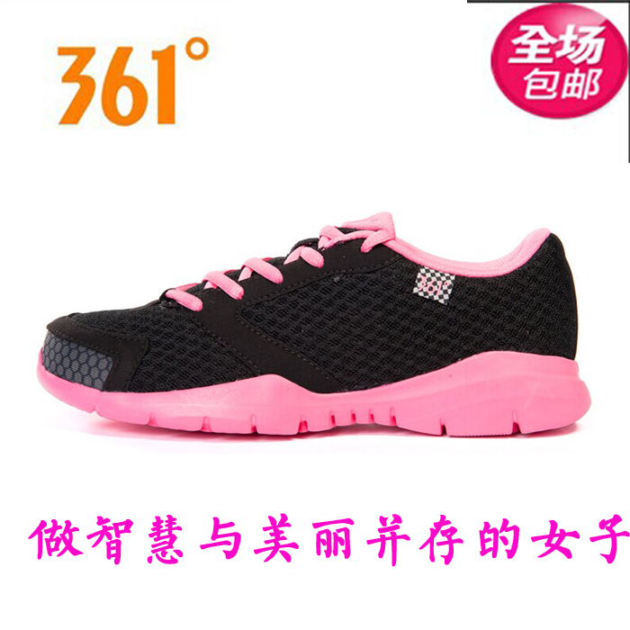 Кроссовки для бега 361