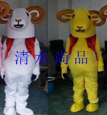 Year of the Ram mascot costume cartoon special gold sheep sheep costumes walking cartoon dolls Costume