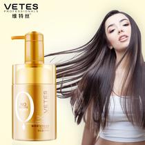 补水神器发膜倒膜营养修复免蒸肽能素护发素正品柔顺干枯毛躁头发