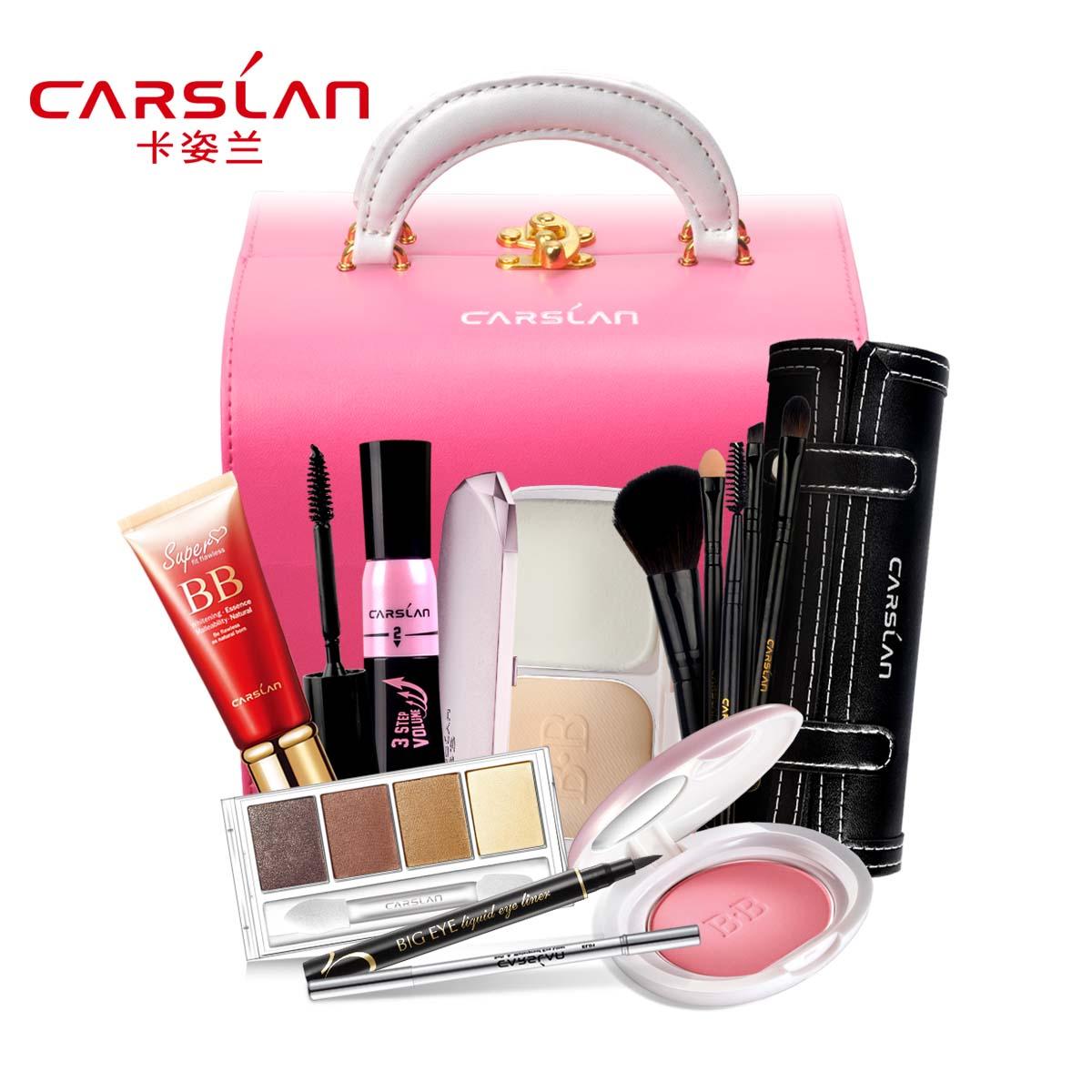卡姿兰旗舰店甜美粉嫩公主化妆品美妆彩妆套装全套组合彩妆盒正品