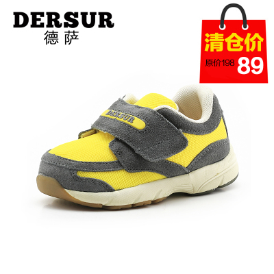 Spring 2014 shoe models Desa function toddler shoes baby shoes sneakers shoes for men and women D114111