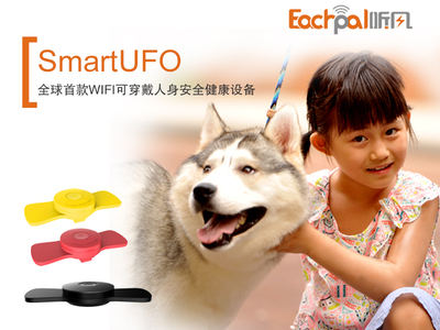 Ting Feng anti-lost pet GPS locator tracker ultra-miniature remote locator smallest child phone