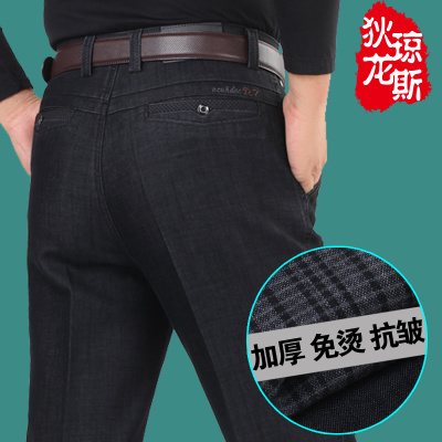 Dad installed iron trousers fall and winter business men and middle-aged men's casual pants pants loose straight middle-aged men