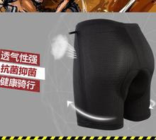 BPE antibacterial air cycling shorts pants mountain road bike riding pants pants for men and women and equipment on its own