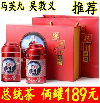 Imported from President ma ying-jeou tea Taiwan high mountain Frozen oolong alishan oolong tea gift boxes