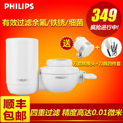 Philips wp5801 household faucet water filter kitchen tap water to drink straight front-end filter