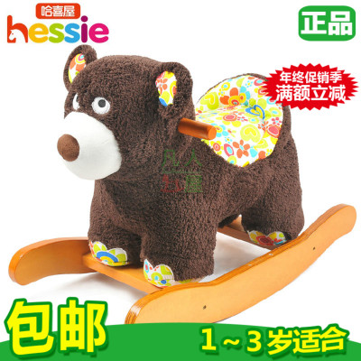 Genuine Ha Kiyan Cubs small horse rocking horse rocking baby toys for children 1-3 years old baby gift