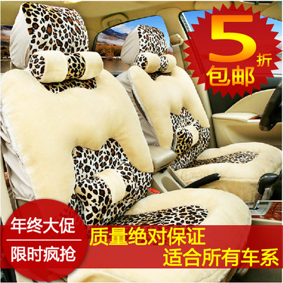 Buick Excelle old and new LaCrosse Hideo GT Craig Jun plush car seat cover winter cushion