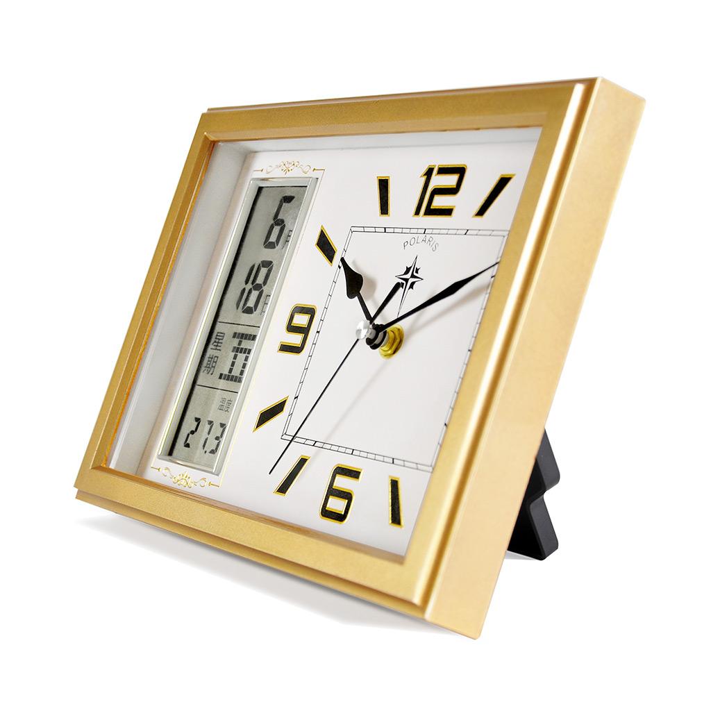 北极星简约座钟仿古客厅钟表台挂两用挂钟居家万年历台钟欧式坐钟
