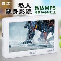 昂达 4.3寸8G高清MP5触摸屏 MP4播放器游戏电子书游戏英语学习