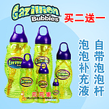 美国Gazillion Bubbles原装泡泡水 环保泡泡液 吹泡泡玩具泡泡棒