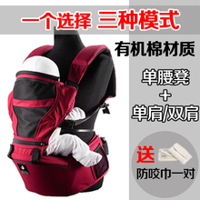 South Korea POGNAE upgrade LECARRI organic cotton baby baby waist stool baby carrier bag 3 in1