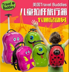 美国Travel Buddies 儿童旅行拉杆箱行李箱登机箱 儿童旅行背包