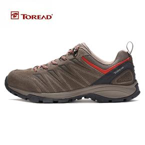 探路者男鞋秋冬登山鞋男女户外鞋牛皮防水低帮徒步鞋保暖越野跑鞋