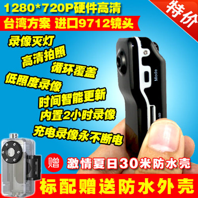 Genuine 12 million HD mini camera wireless aerial stealth surveillance camera ultra-small mini-DV camera