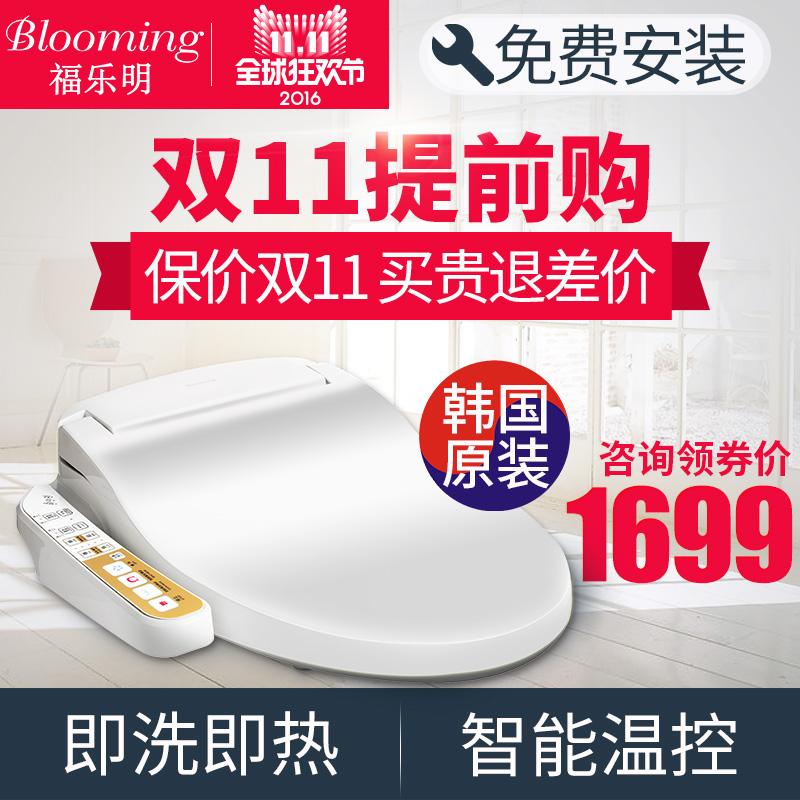 什么?还要去日本买智能马桶盖?你out了!快来看看网上浪远、便洁宝、FUSUMI、洗之朗和诺维达这些牌子的电子洁身器哪个好