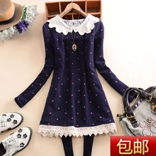 The new winter sweet, woman is upset with velvet lace collar long long sleeve in pregnant women render unlined upper garment dress