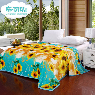 Cloth can nap blanket blanket thicker winter office double towel blanket flannel blanket cover