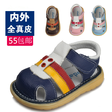 2014 summer leather sandals children boys girls sandals soft-soled baby sandals Baotou shipping within 1-4 years