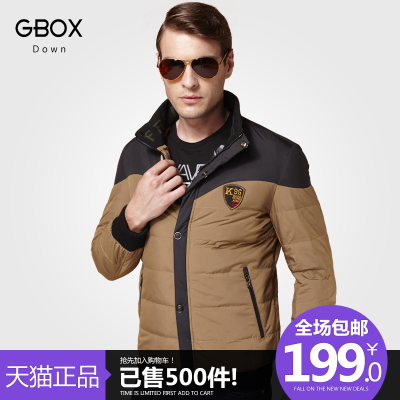 Men's new winter coat jacket Men tide big yards short paragraph thicker Korean Slim Down thin lightweight men