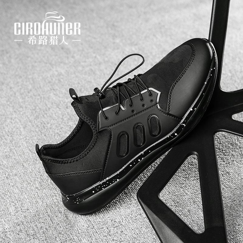 男鞋冬季潮鞋2016新款男士运动鞋韩版百搭休闲鞋青少年透气旅游鞋