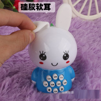 软耳朵小兔子故事机 益智玩具 儿童早教故事机小兔子玩具