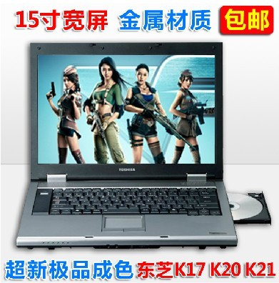 Used Laptops Intel Core 2 Duo Toshiba K17 K20 K21 K30 15-inch widescreen 1G memory