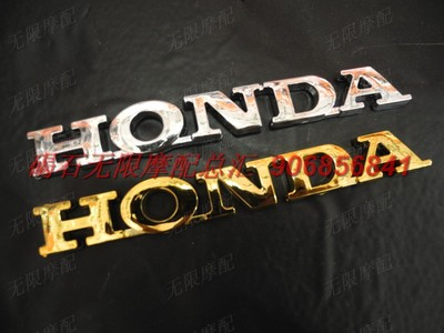 Honda Gold Wing 1500 ST1300 GL 1800 Gold Wing logo front front hood alphabet letters
