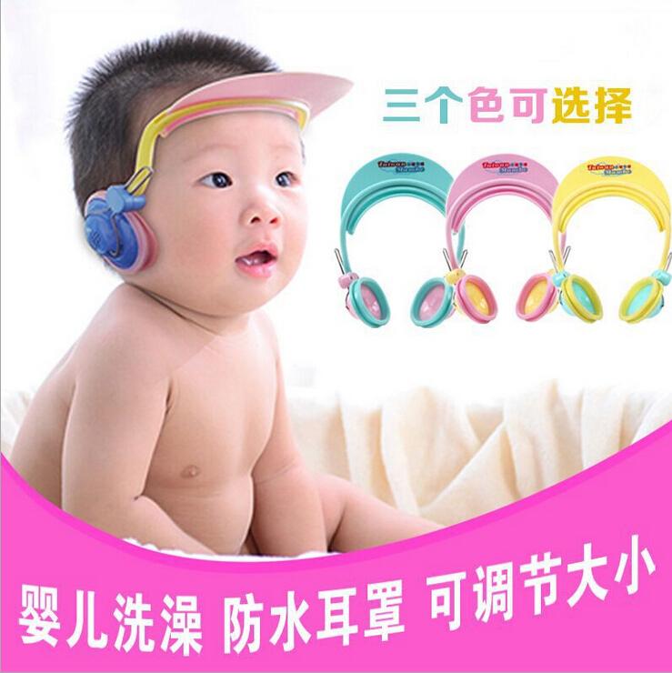 宝宝洗头帽防水护耳儿童浴帽可调节耳罩包邮加厚小孩洗澡大小可调