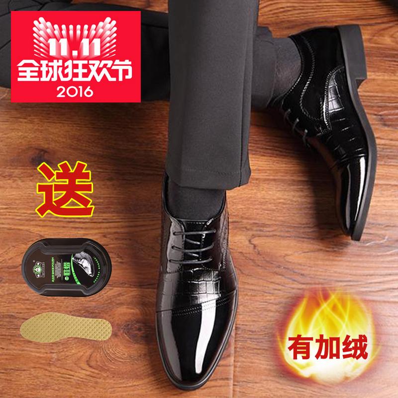 尖头男鞋英伦商务皮鞋正装内增高6cm青年漆皮加绒棉鞋结婚鞋亮皮