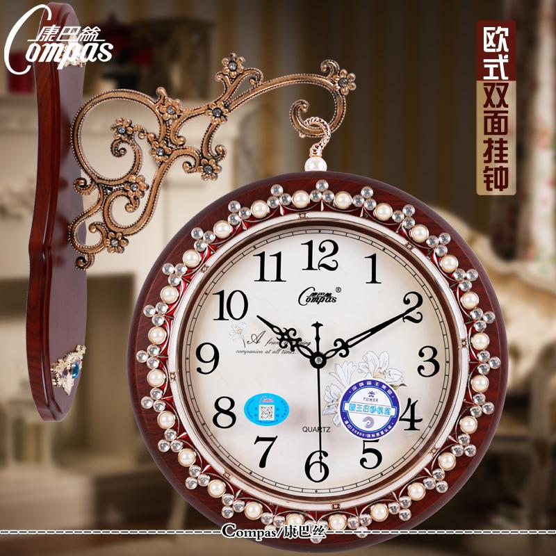 康巴丝欧式双面挂钟客厅大号两面钟表静音创意田园石英钟包邮