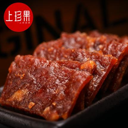 上珍果 新加坡炭烧蜜汁猪肉脯100g 5种可选拍下7.2元包邮