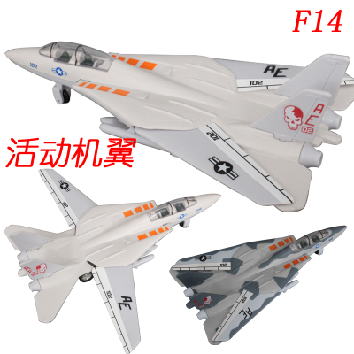 F14 Tomcat fighter CAIPO activity toys alloy aircraft wing aircraft back to power children's toys