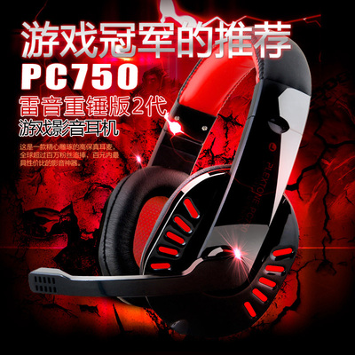 Pu remember PC750 headset computer headset bass gaming headset with a microphone headset microphone notebook