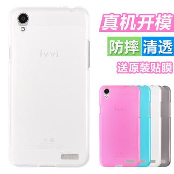 酷派5950手机保护壳_酷派IVVI 小I手机套SS1-01手机壳小I Plus保护壳 硅胶软套外壳