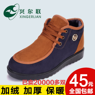 Male cotton-padded shoes warm winter plus thick velvet tide of England men's boots snow boots waterproof non-slip shoes student