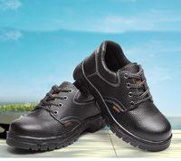 特价劳保鞋钢包头防砸防刺穿耐磨鞋安全工作鞋正品便宜防护处理鞋