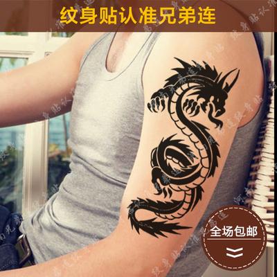 纹身贴 男 防水 图腾龙纹身贴纸手臂持久刺青图腾纹身贴纸192图片