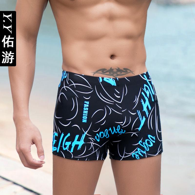 佑游新款游泳裤男平角时尚泳衣 加肥加大码宽松 温泉男士泳裤