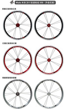 The new high-end wheelset Mialo X90 jonsson customized high-end folding wheel hub DIY modified group