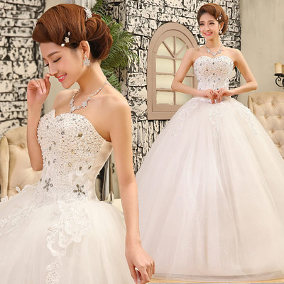 Bo Tuya Bra Qi 2014 winter new Korean version was thin bride wedding tutu wedding dress for pregnant women