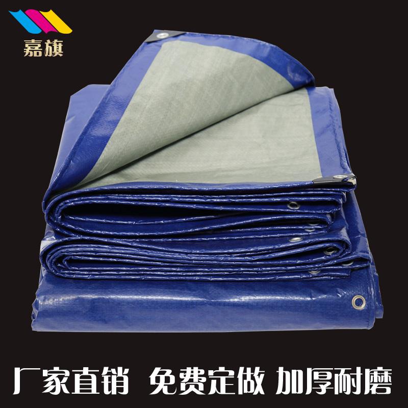 加厚货车防雨布油布苫布围挡布塑料布篷布防水