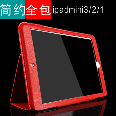 ATOMART苹果iPadmini mini2 保护套 mini3外壳 迷你1超薄休眠皮套