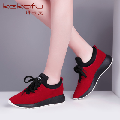 Keka Fu 2015 Korean version of the sports shoes women leather shoes with thick soles flat shoes Gump shoes tide shoes