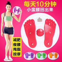 天鹅按摩磁石扭腰盘瘦腰扭腰机扭扭乐女士健身减肥运动器材减肚子